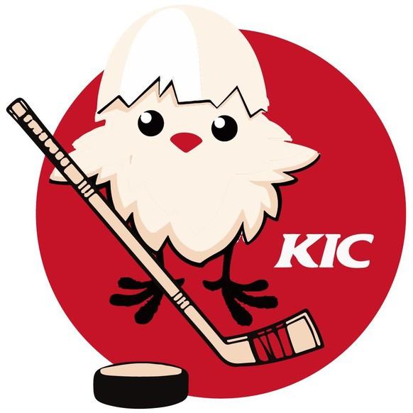 Kentucky Ice Chicken