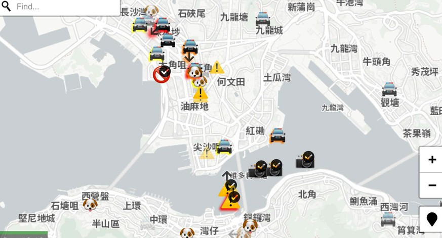 A display of the app